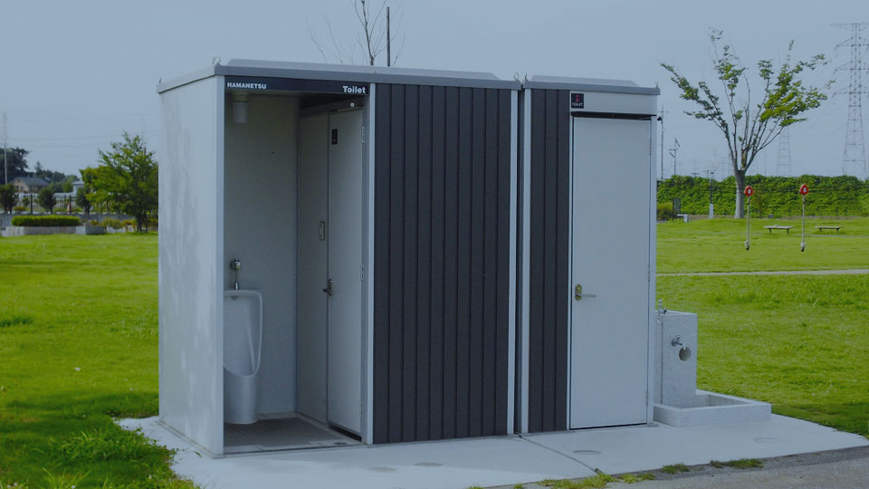 Outdoor Toilets & Showers