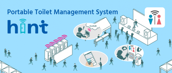 Portable Toilet Management System: hint